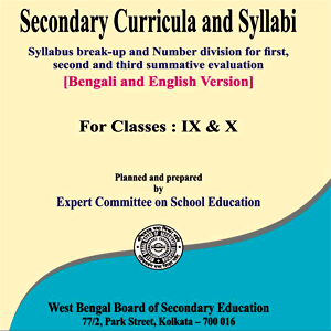 WBBSE Syllabus for Class 9,10, Madhyamik | West Bengal Board