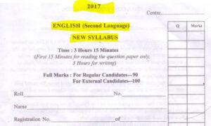 Madhyamik English Question Paper – 2017 (wbbse)