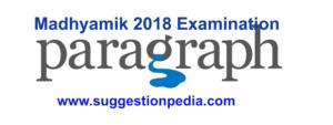 madhyamik-2020-paragraph