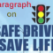 Paragraph on 'Safe Drive Save Life' for Madhyamik -2020
