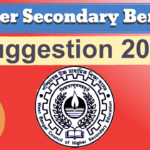 HS Bengali Suggestion 2020 PDF Download for Higher Secondary-75%