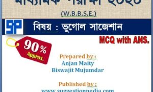 Madhyamik Geography Suggestion 2020 PDF Download-90%