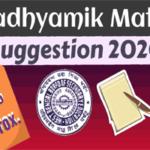 Madhyamik 2020 Mathematics Suggestion PDF Download | 80%