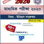 Madhyamik History Suggestion 2020 PDF Download-WBBSE 90%