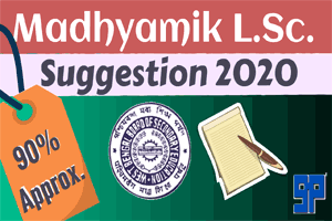 madhyamik life science suggestion 2020