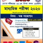 Madhyamik Mathematics Suggestion 2020 PDF Download | 80%
