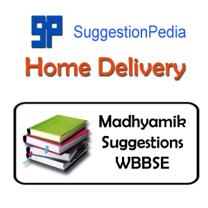 Madhyamik All Subjects Suggestion 2021 (Home Delivery Printed Copy)