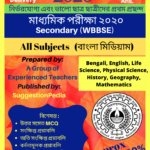 Madhyamik Suggestion 2020 all subjects (Home Delivery Printed Copy)
