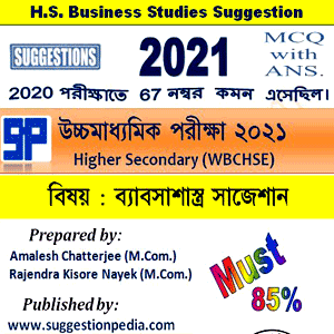 HS Business Studies Suggestion 2021 PDF Download – 85% | WBCHSE