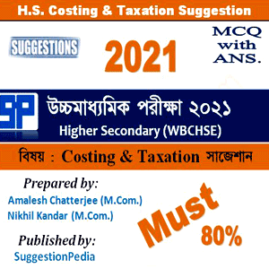 HS Costing Taxation Suggestion 2021 PDF Download 80% Must