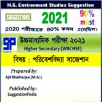 HS Environment Studies Suggestion 2021 for Class 12 (EVS) – 90%