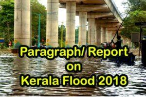 Kerala-flood-2018-madhyamik-paragraph