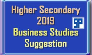HS Business Studies Suggestion 2019 PDF Download – 80%