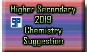 WBCHSE HS Chemistry Suggestion 2019 PDF Download – 60% Must