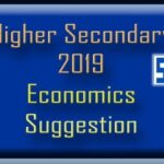 HS Economics Suggestion 2019 PDF Download (WBCHSE) – 80%