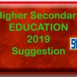 HS Education Suggestion 2019 for Higher Secondary WBCHSE – 90%