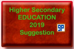 higher-secondary-2019-education-suggestion