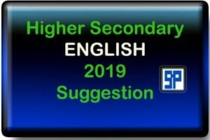 higher-secondary-2019-english-suggestion