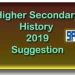 HS History Suggestion 2019 PDF Download | HS History