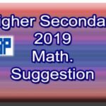 HS Mathematics Suggestion 2019 PDF Download in Bengali (WBCHSE)