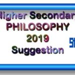 HS Philosophy Suggestion 2019 PDF Download | HS-2019