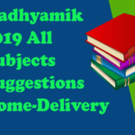 Madhyamik 2019 All Subject Suggestion (Home Delivery Printed Copy)