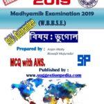 Madhyamik Geography Suggestion 2019 PDF Download New Syllabus