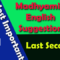 Madhyamik English Suggestion 2019 PDF Download WBBSE Board