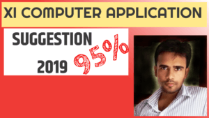 hs computer app suggestion 2019