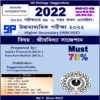 HS Biology Suggestion 2022 PDF Download for Class 12 (70% Must)