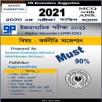 HS Economics Suggestion 2021 PDF Download (WBCHSE) – 90%