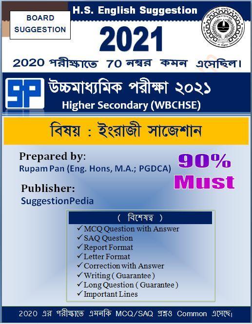 HS English Suggestion 2021 PDF