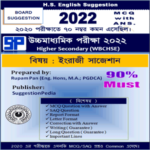 HS English Suggestion 2022 PDF Download for Class 12 – 90%