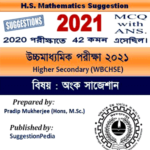 HS Mathematics Suggestion 2021 PDF Download for Class 12 – 60% Must