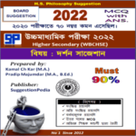 HS Philosophy Suggestion 2022 PDF Download for Class 12 – 90%