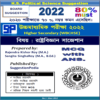 HS Political Science Suggestion 2022 PDF Download for Class 12 – 80%