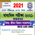 Madhyamik Life Science Suggestion 2021 PDF Download | 90%