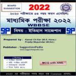 WBBSE Madhyamik History Suggestion 2022 PDF Download-90%