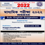 Madhyamik English Suggestion 2022 PDF Download | 90% Must